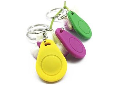 Inhaltsbild RFID Schlüsselarmbänder.jpg